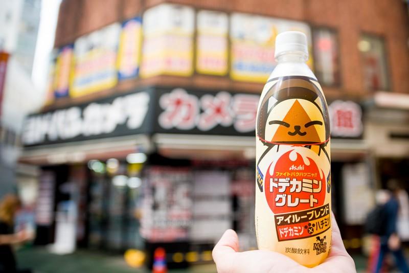tokyo-japan-vending-machine-drinks-045