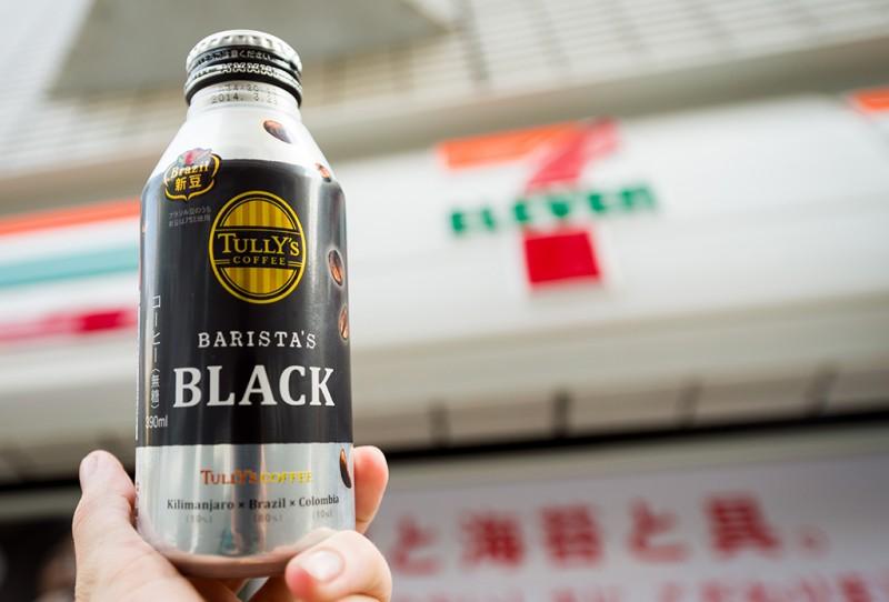 tokyo-japan-vending-machine-drinks-052