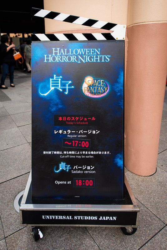 halloween-horror-nights-universal-studios-japan-005