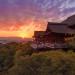 Kiyomizudera-Temple-Sunset-Wooden-Pavilion-Overlook copy