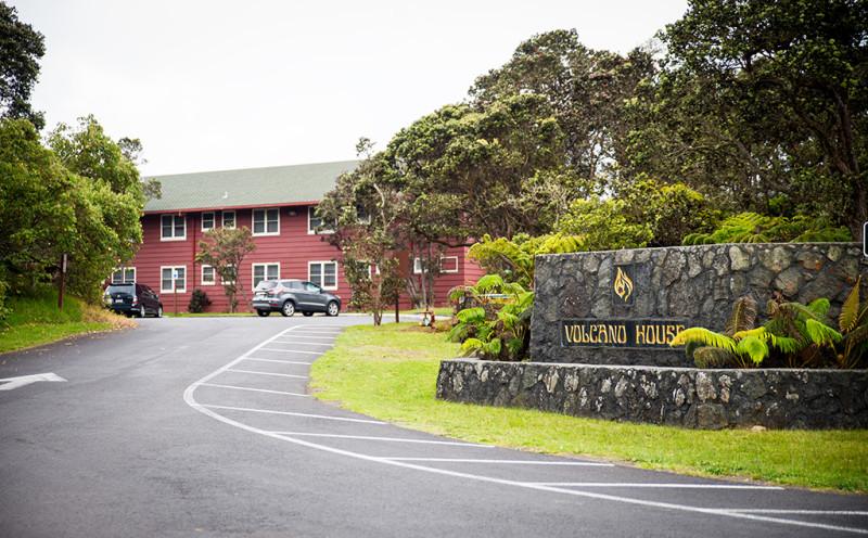 volcano-house-entrance