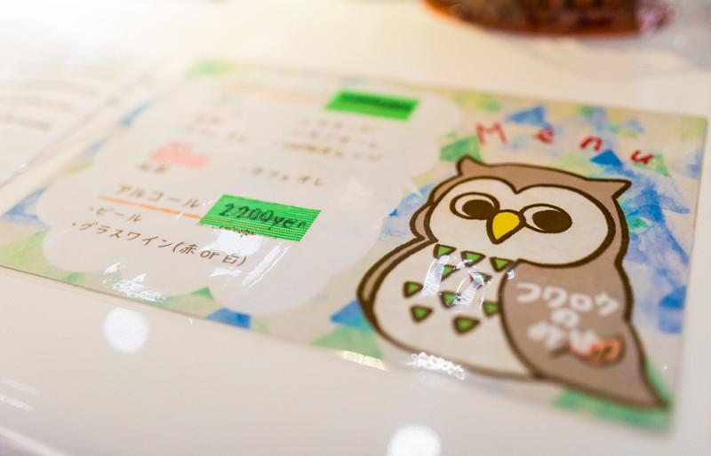 fukuro-no-mise-owl-cafe-tokyo-151