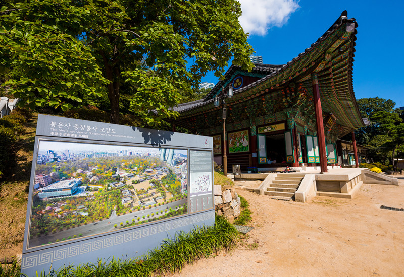 bongeunsa-temple-seoul-south-korea-351
