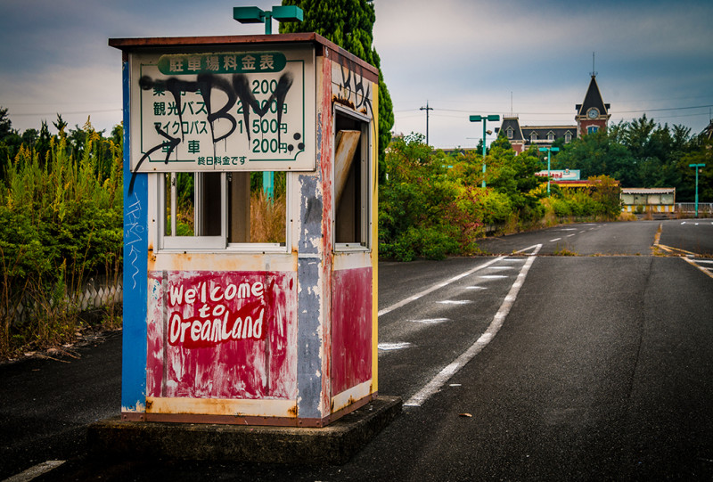 nara-dreamland-japan-abandoned-theme-park-bricker-012