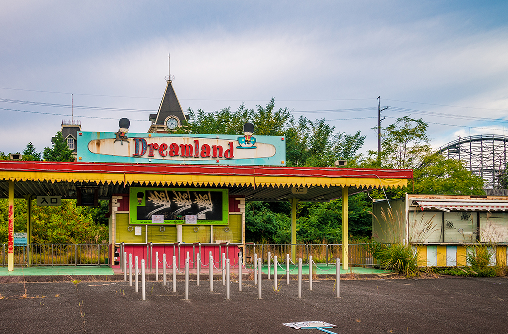 Nara Dreamland Bizarro Disneyland Nightmare Edition Travel Caffeine