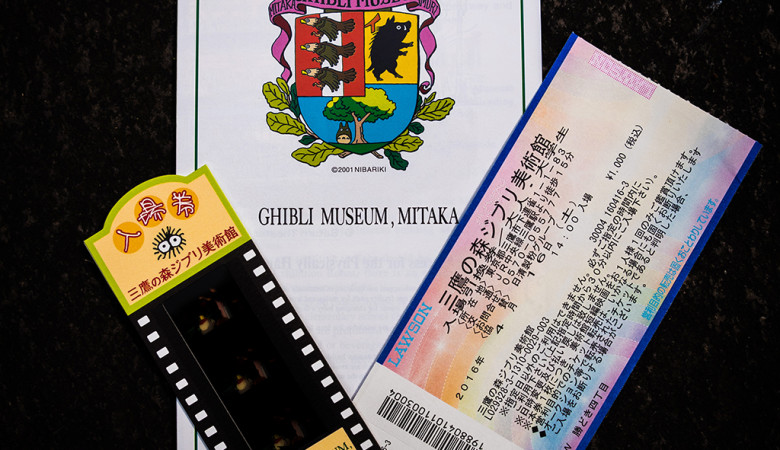 studio-ghibli-museum-tokyo-mitaka-japan-456