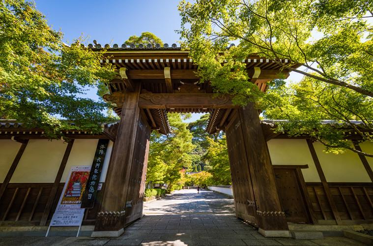 eikando-temple-zenrinji-kyoto-japan-20170120654