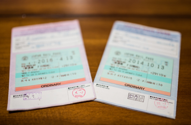 japan-rail-pass-bricker-041