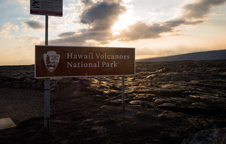 path-kamokuna-lava-viewing-hawaii-volcanoes-national-park-535