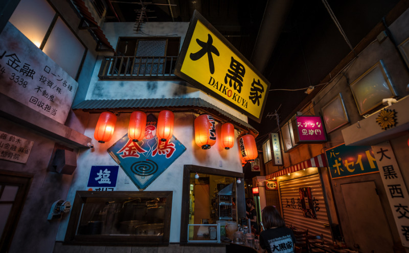 daikokuya-ramen-shop-sawtelle-little-osaka-los-angeles-food-1069