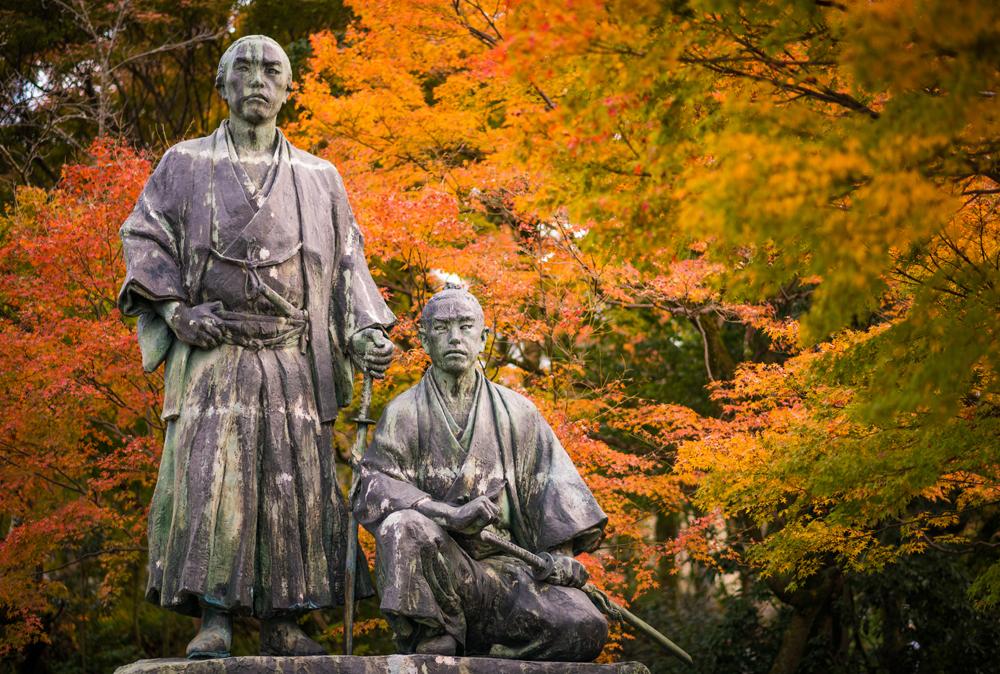 kyoto fall winter trip report part 1 travel caffeine. Black Bedroom Furniture Sets. Home Design Ideas