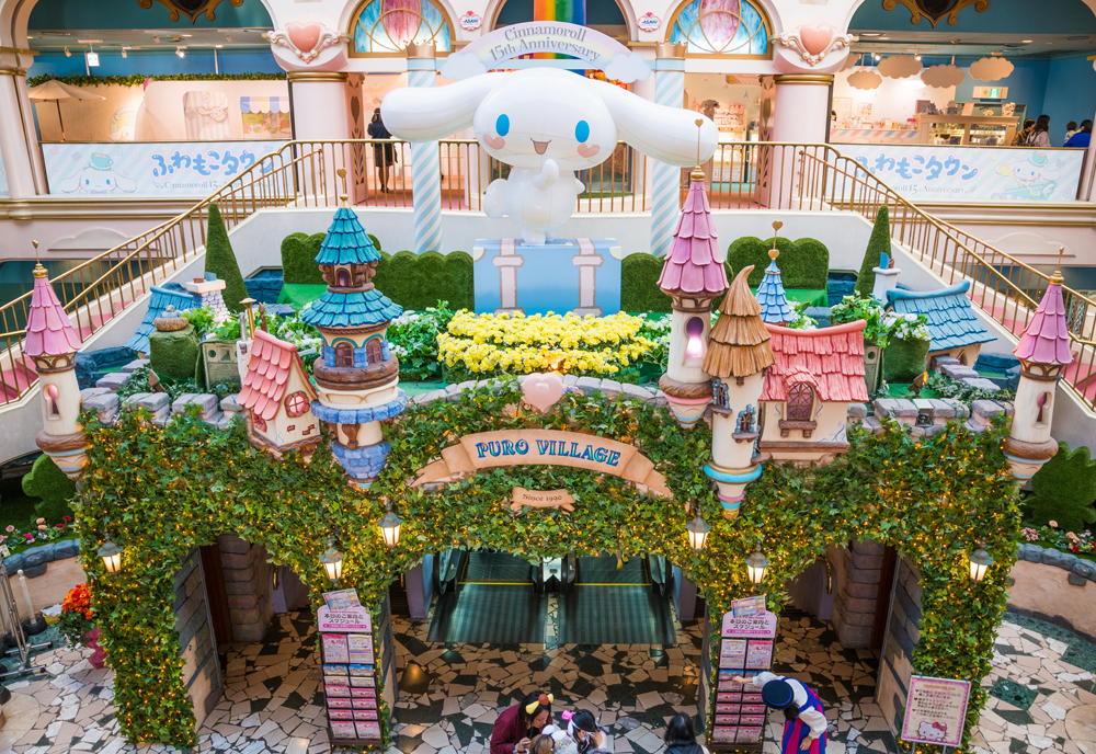 1f72dd8d4 Sanrio Puroland is an indoor theme park that opened in 1990, and currently  attracts about 1.5 million visitors per year. Considering its relatively  small ...