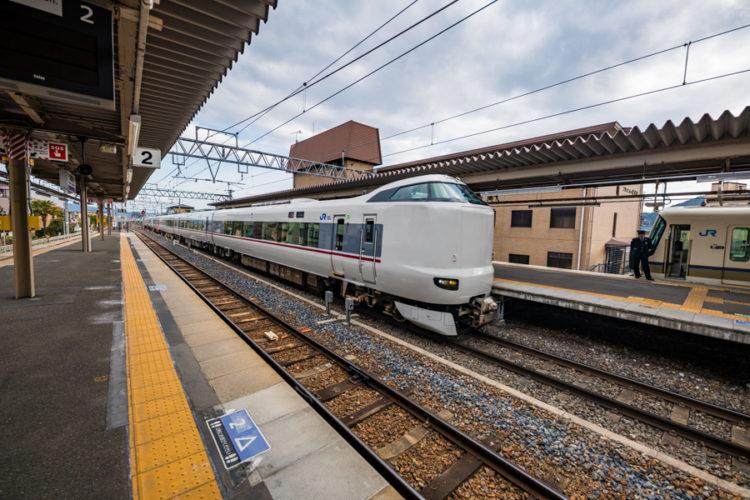 how to travel around kyoto
