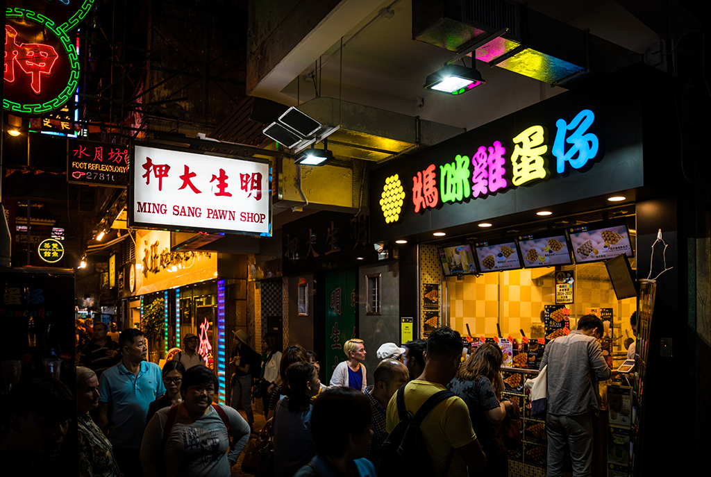 Hong kong city guide travel caffeine our favorite is tim ho wan which is the cheapest michelin starred restaurant in the world fandeluxe Images