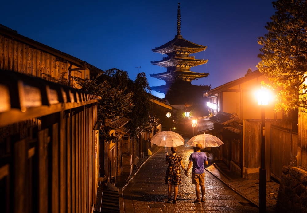 Ultimate 2019 Kyoto, Japan Planning Guide - Travel Caffeine